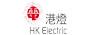 client logo-Hong Kong Electric